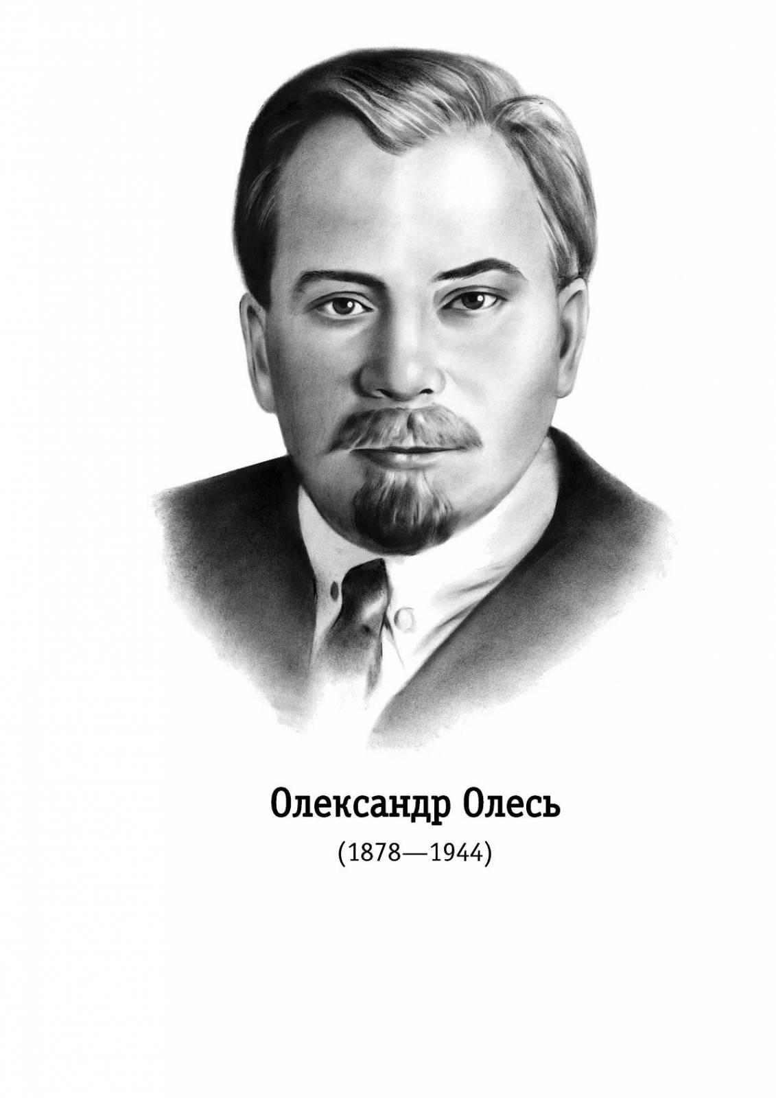 Олександр О�...