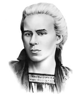 Картинки по запросу ольга кобилянська